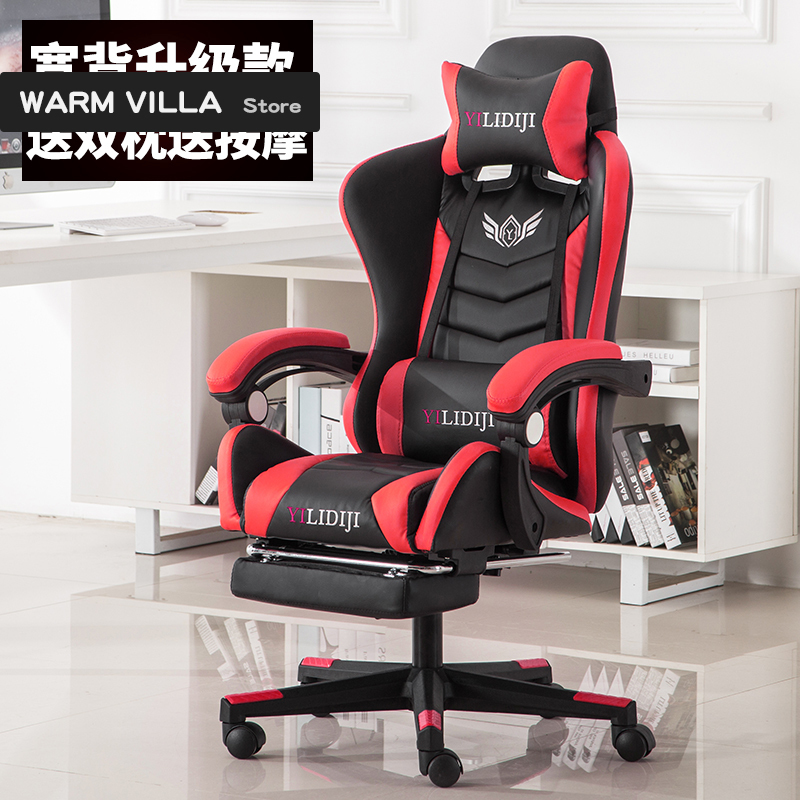 European Computer Household Electric Modern Concise Can Lie To Work In An Office Game The Main Lift ChairEuropean Computer Household Electric Modern Concise Can Lie To Work In An Office Game The Main Lift Chair