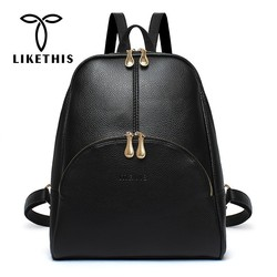 LIKETHIS 2019 Women Backpack Female Vintage Backpacks Zipper School Bag PU Leather Bagpacks For Travel Mochila Hombre Tigernu