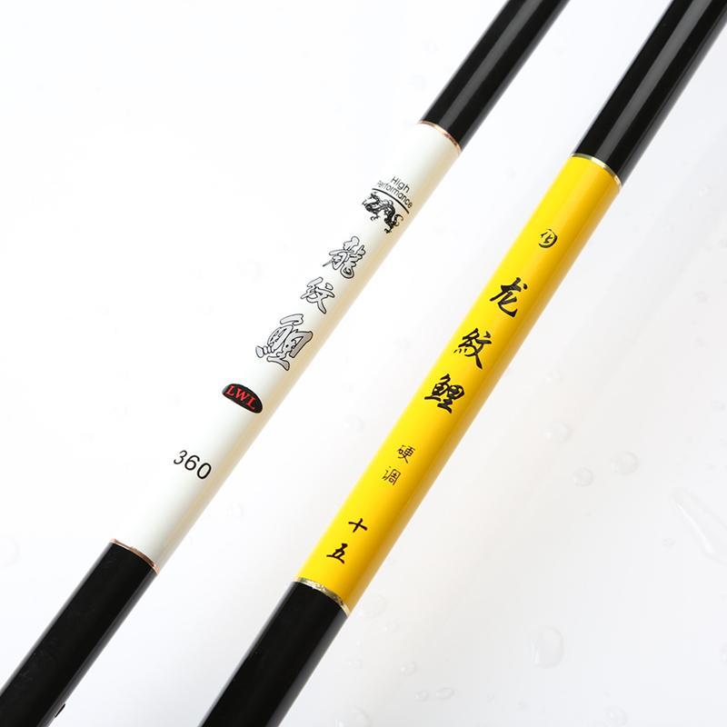2019 New Ultra-hard Ultra-lightweight Fishing Rod Pole Rod 2.7-7.2M FRP Fishing Rod Comfortable Durable Lightweight Stylish