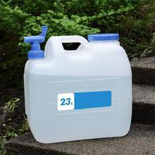 23L автомобиль открытый покрытие ведро Портативный Кемпинг пеший Туризм инструменты кемпинг открытый контейнер для хранения воды с краном дропшиппинг