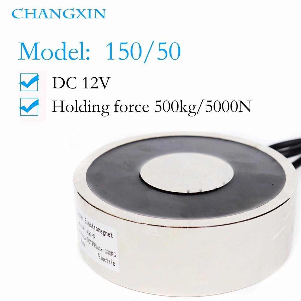 150*50mm Large Suction500 Kg Dc 5v/12v/24v Big Solenoid Electromagnet Electric Lifting Electro Strong Magnet150*50mm Large Suction500 Kg Dc 5v/12v/24v Big Solenoid Electromagnet Electric Lifting Electro Strong Magnet