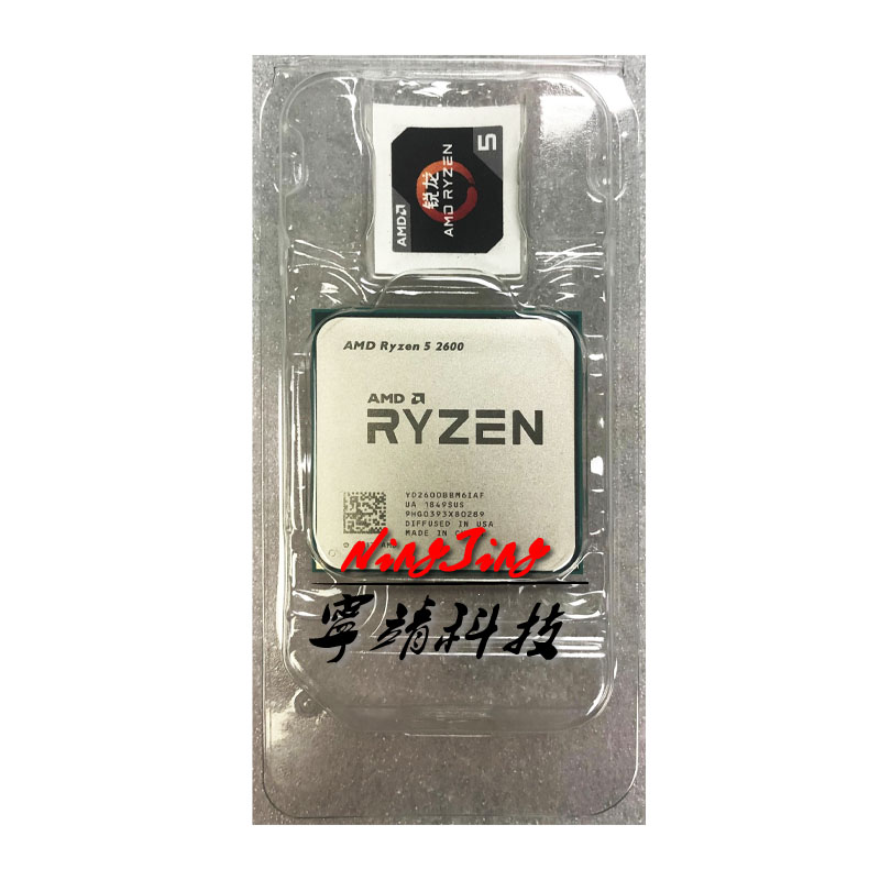 Image 2 - AMD Ryzen 5 2600 R5 2600 3.4 GHz Six Core Twelve Thread CPU Processor YD2600BBM6IAF Socket AM4-in CPUs from Computer & Office
