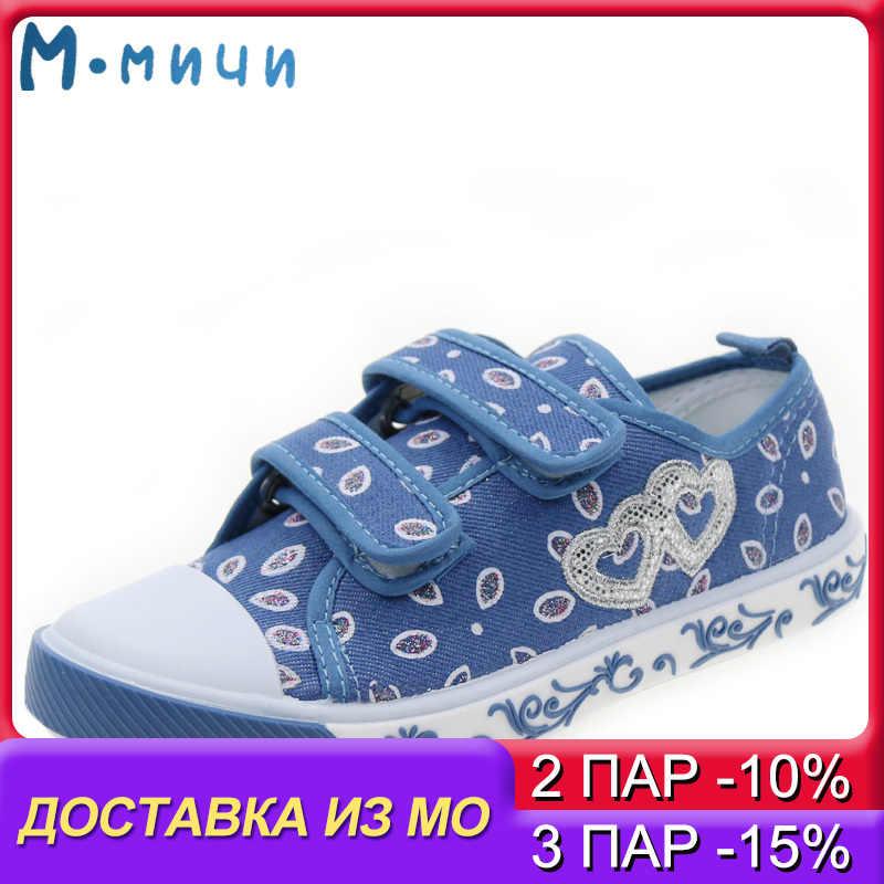 58a58ff1 MMnun Москва склад Новое поступление детская обувь для детей для девочек  дышащие детские повседневная обувь на