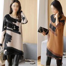 Womens New Mid-long Dresses Autumn Winter European American Natural Waist Irregular Furry Thickened Printed Long Sleeves Sweet