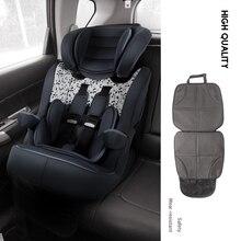 Универсальный автомобильный защитный коврик для детского сиденья, детский чехол для сиденья, защитная подушка, защита для автомобильных стульев