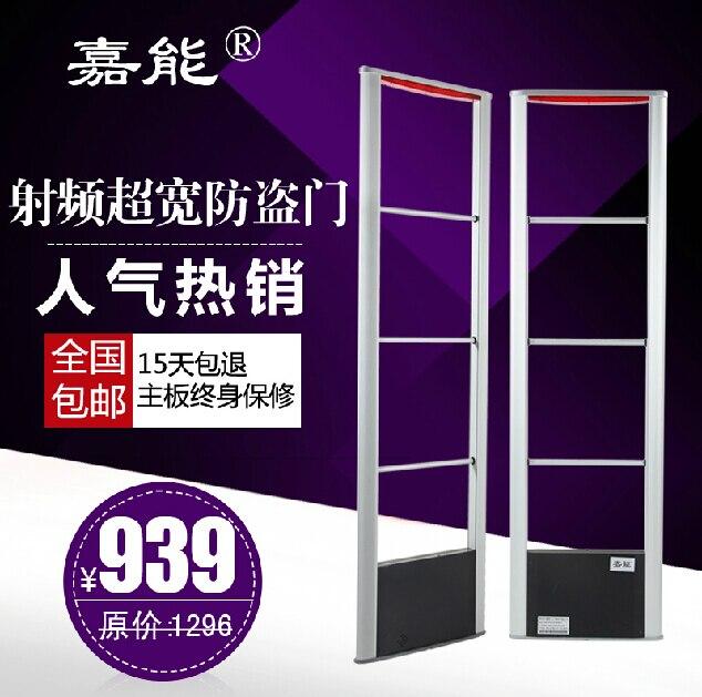 417d1539ea22c RF003 super ampla faixa de detecção de 1.2 2 M RF8.2Mhz sistema anti ...