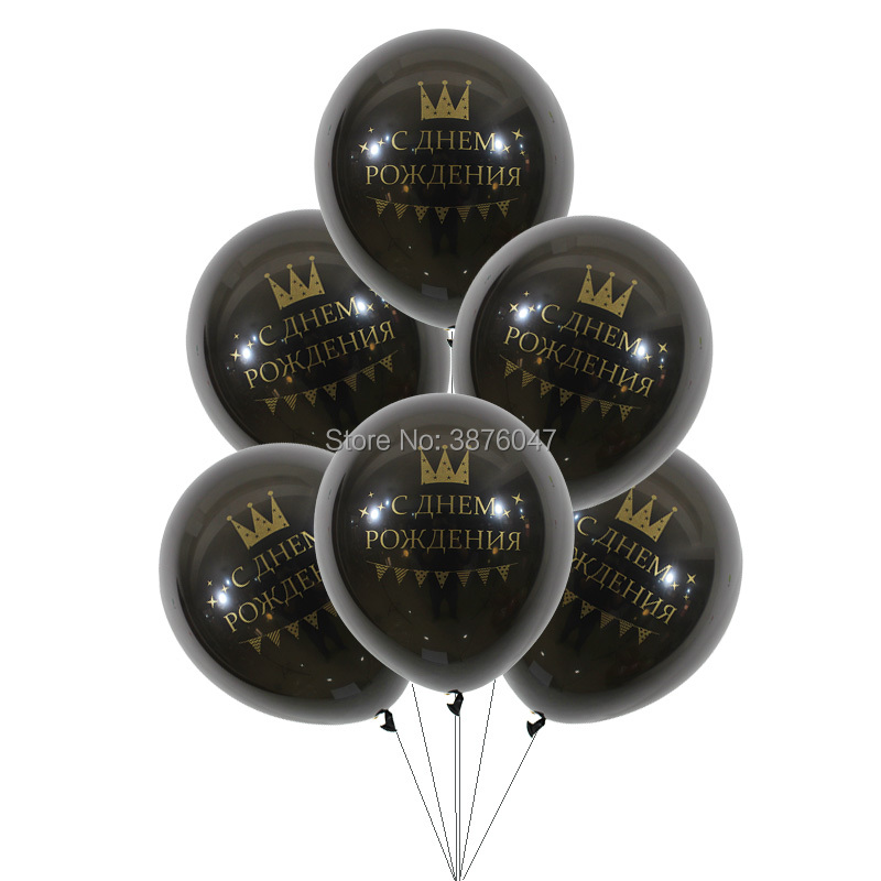 happy birthday balloons gold black russian birthday party decorations 20 30 40 50 birthday globos helium balls in Ballons Accessories from Home Garden
