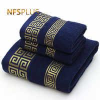 100% Baumwolle Handtuch Set für Bad 2 Hand Gesicht Handtuch 1 Bad Handtuch für Erwachsene 3 Feste Farben Terry Waschlappen sport Reise Handtücher