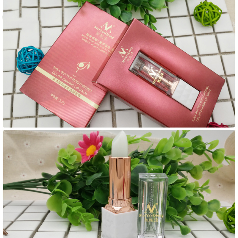 Lip Balm Color Changing Moisturizing Long Lasting Lipstick For Party Daily Use 1