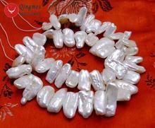 Qingmos 12 15 мм белые натуральные фотобусины для изготовления