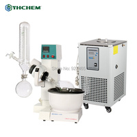 YHChem 2L CE Certification Laboratory Vacuum Rotary Evaporator Small Volume with Cooling Circulator