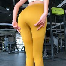 Бесшовные штаны для йоги с высокой талией леггинсы тренажерного