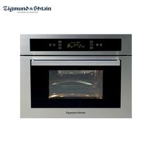 Мультифункциональный духовой шкаф Zigmund& Shtain EN 101.922 S
