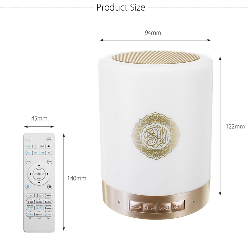 Wireless Bluetooth Speaker Colorful Led Light Quran Koran Reciter Muslim Speaker Support Mp3 Fm Tf Card Radio Remote Control