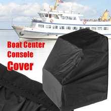45*46*40 дюймов крышка лодки яхты Крышка центральной консоли коврик водонепроницаемый пылезащитный анти-УФ держать сухой чистый складной полиэстер