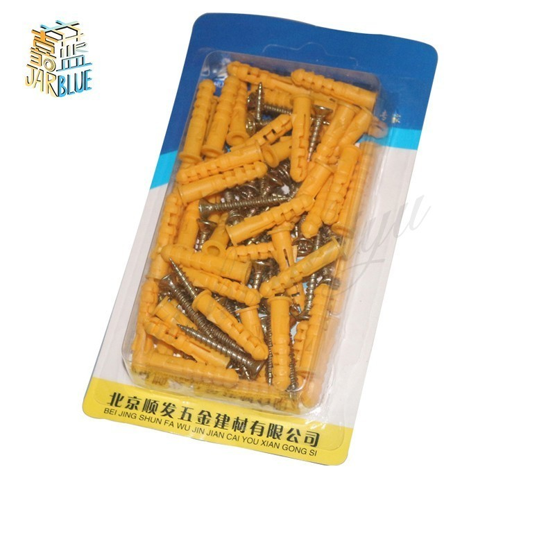 Expansion Tube: Plastic Pipe Plug Pins Piercing The Wood With Plastic Expansion Screws, Metal Kit Comfortable And Easy To Wear