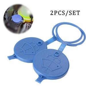 Car Windshield Wiper Washer Fluid Reservoir Tank Bottle Pot Cap Lid Cover For Peugeot / Citroen Pair Blue 2PCS(China)