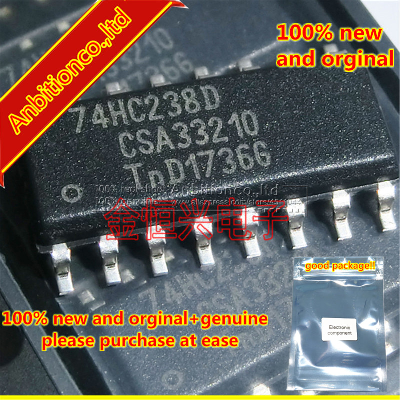 100PCS 74HC238D 74HC238 SOP-16 IC original
