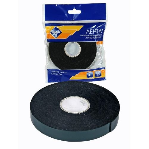 Adhesive Tape double sided
