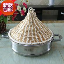 Соломенная ручная природа здоровье шапка ручной работы пшеничный аромат пропускающая пар крышка деревянный железный Алюминиевый горшок электрическая плита общая крышка