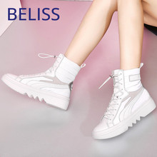 BELISS genuine leather winter boots for woman mid calf snow women round toe warm down outdoor fashion shoes ladies B76