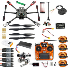 10CH 2.4Ghz X4 460mm 560mm מטרייה מקופל RC Quadcopter 4 ציר ARF RTF Unassemble DIY GPS מזלט APM PIX w/ Gimbal FPV שדרוג