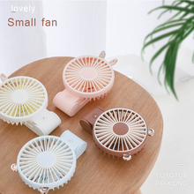 Zaiwan Mini Fan 3-Speed Adjustable Portable Rabbit/Bear Hand Fans 3.7V for Home/Office Rechargeable Air Cooling Fan Dropshipping цена и фото