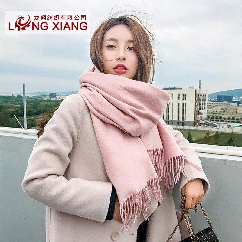 Frank Luxus Super Weich Famale Herbst Und Winter Frauen Imitieren Kaschmir Schal Mode Quasten Einfarbig Schal Schal Für Damen