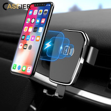 CASEIER Wireless Charger For iPhone X XS MAX XR 8 7 Plus Car Fast Charging For Samsung S10 S9 S8 S7 Car Phone Holder in Car raxfly magnetic car phone holder for iphone xs max xr xs x 8 7 plus 6s car phone holder smartphone for samsung s10 s9 s8 plus s7