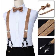 Pre Tied Bow Tie และ Pocket Square ชุดงานแต่งงานตรวจสอบ Solid แฟชั่นต่างๆ 6 คลิป Suspender ปรับวงเล็บ S05
