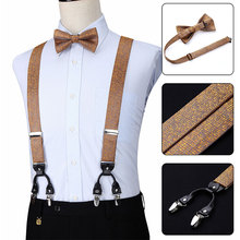 Pre Tied Bow tie And Pocket Square Set Party Wedding Checks Solid Fashion Various 6 Clips Suspender Adjustable Braces S05