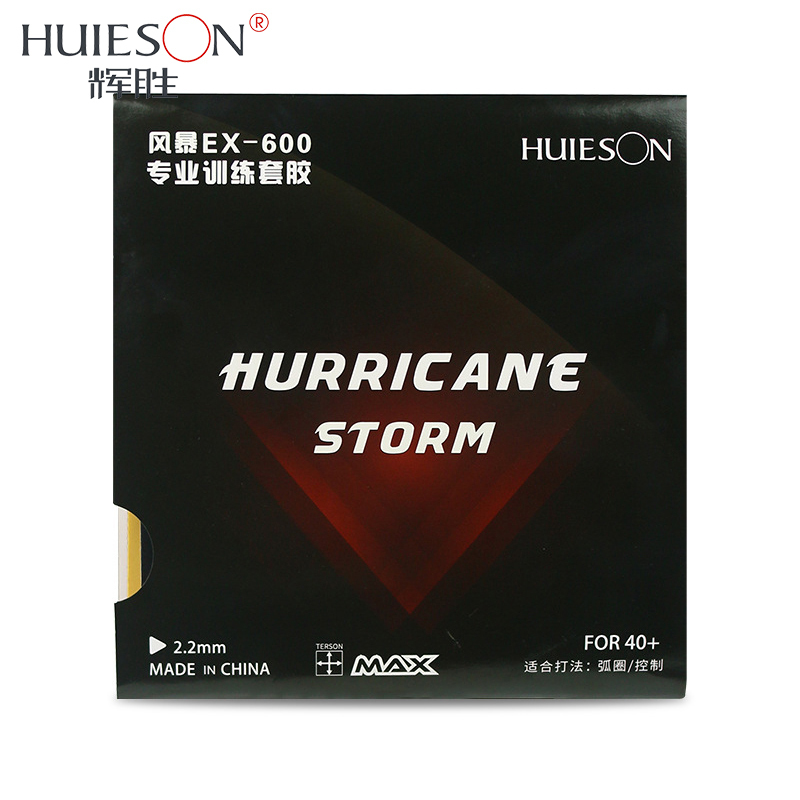 Huieson Table Tennis Training Rubber Pimples-in 2.2mm Sponge High Speed Rubber For 40+ Balls Profession Table Tennis Accessories
