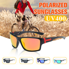 66845fcdaf3 DUBERY Photochromic Polarized Sun Glasses Bike Riding Protection Goggles  Vintage Mens Driving Outdoor Sports Shades Sunglasses