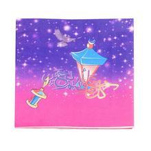 Color Printed Facial Tissue Native Wood Pulp Moon Magic Lamp Napkins Muslim Festival Party Supplies Decoration