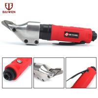 Air Shear Scissor Straight For Metal Iron Sheet Cutting 1.2 1.6mm Pneumatic Cutting Tool