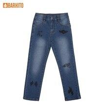 Брюки модель «джинсы» для мальчика Barkito, синие