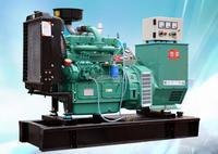weifang Ricardo 40kw/50kva diesel generator/diesel genset with brushless alternator and base fuel tank for home hotel hospital