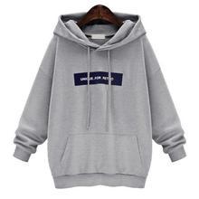 Women Hoodie Sweatshirt Casual Loose Lon