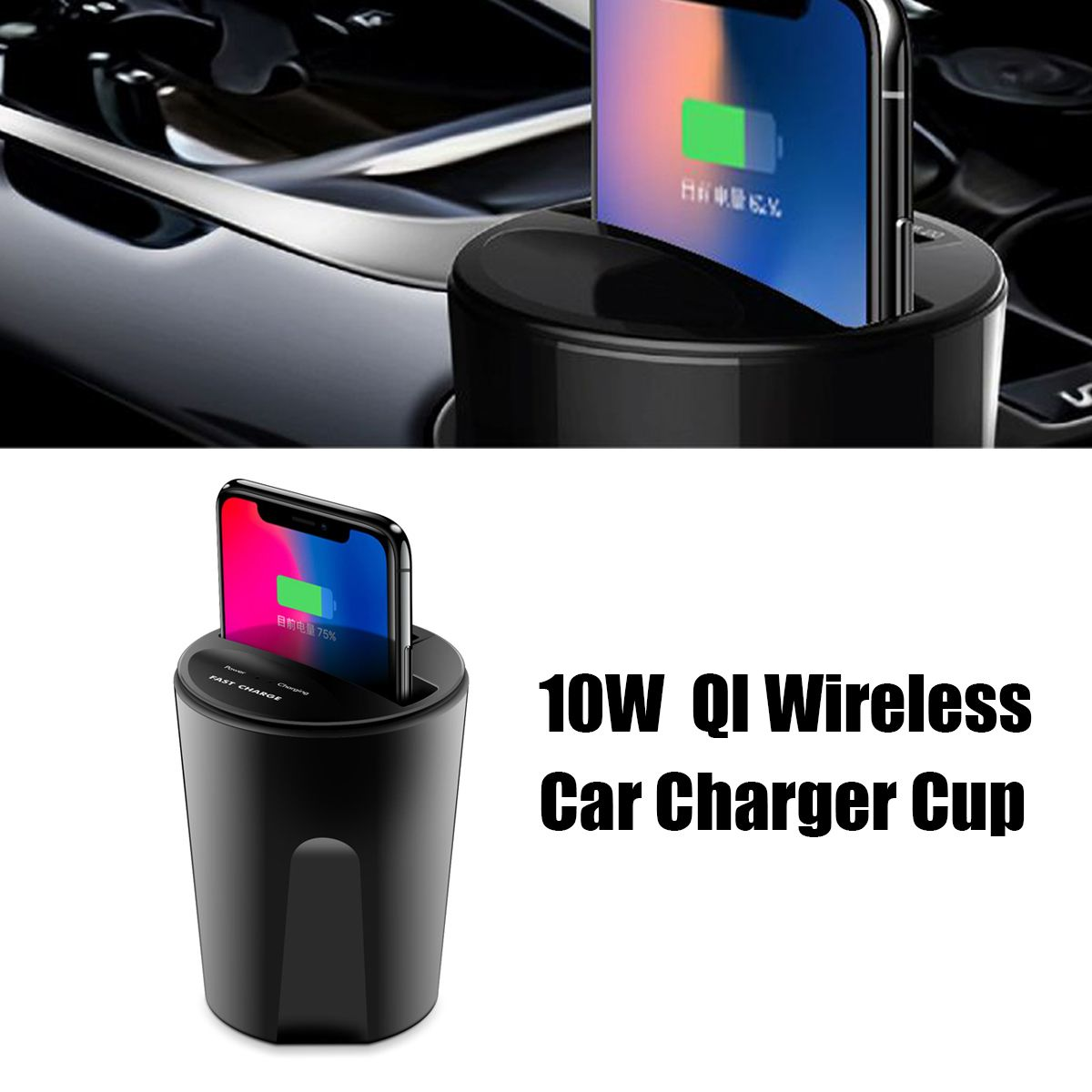 10w Qi Wireless Charger Holder Cup Fast Charging Car