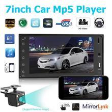 7 pollici 2DIN HD Touch Screen Car Stereo MP5 Player FM Radio AUX USB BT Unità di Testa obile telefono di interconnessione per Corolla 2019 Nuovo