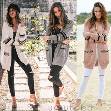Long Sleeve Knitted Cardigan Sweater