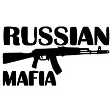 12*22cm Russian Mafia Funny Car Sticker And Decal Vinyl Auto Stickers For Bumper