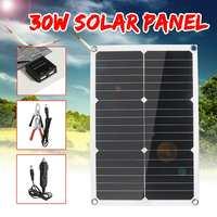 30W 5V/12V/18V Portable Solar Cell Solar Panel Battery Charger For Phone RV Car Boats Yacht Outdoor Charger Cigarette Lighter