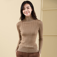 2018 Autumn And Winter pullover knitting rendering sweater womens fashion turtleneck winter 18091