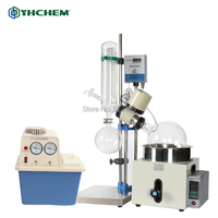 YHChem 220V/110V Optional Rotary Vacuum Evaporator 3L Rotovape with Vacuum Pump