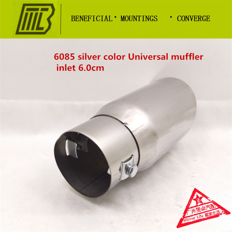 Refitting Car Exhaust Straight Muffler Universal Modified Tail Liner Pipe Inlet 6 0cm Length Is 16 5cmend Tip in Mufflers from Automobiles Motorcycles