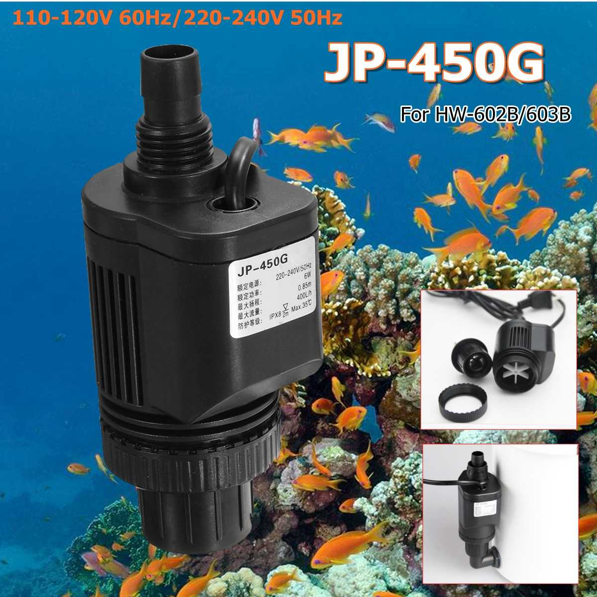 110-240V Sunsun JP-450G 6W Water Pump for HW-603b HW-602b Filter Canister Original Replacement image