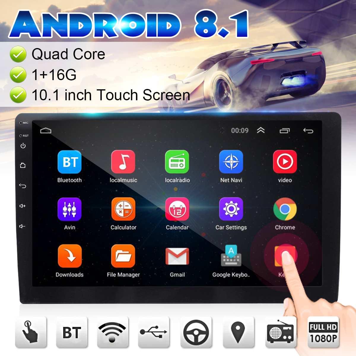 7/9/10.1 pouces Android 8.1 autoradio 2DIN bluetooth WIFI GPS Nav Quad Core Radio vidéo MP5 lecteur voiture lecteur multimédia 1 + 16G