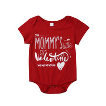 Mommy's Little Valentine Outfits