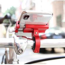 Aluminum alloy bicycle mobile phone seat navigation Anti-shake mountain bike road motorcycle holder